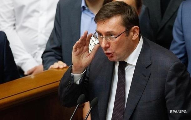 Луценко анонсировал снятие неприкосновенности с ряда депутатов