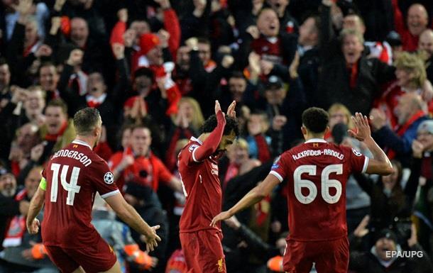 Ливерпуль – Рома 5:2. Онлайн матча Лиги чемпионов