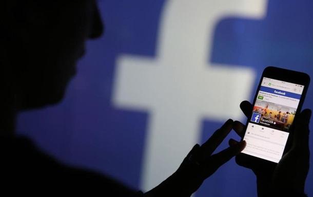 Как писать в фейсбук и не сесть в тюрьму?