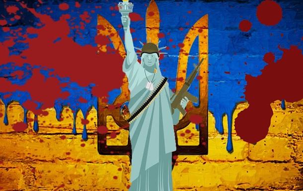 «Украинская Америка»: страна свободы и убийств