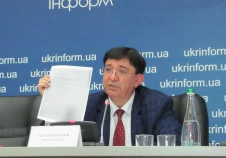 Багіров розповів, як повернути $ 300 млрд до бюджету