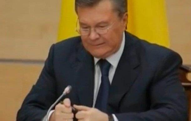Реабилитационный суд над Януковичем