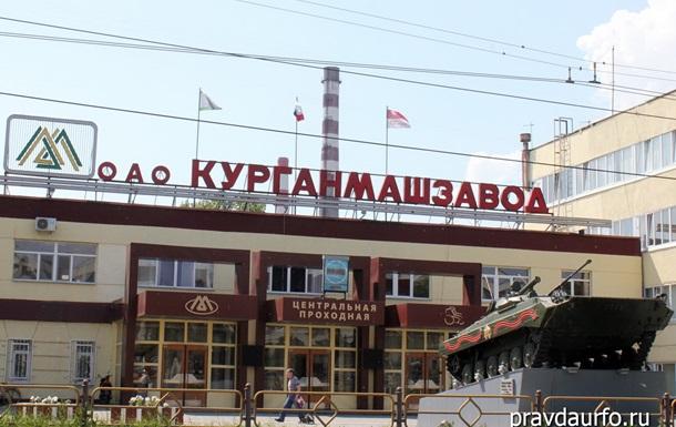 У Росії єдиному виробнику БМП загрожує банкрутство - ЗМІ