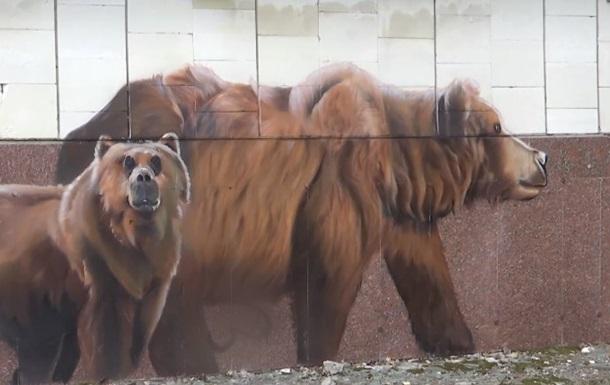 В Припяти испортили граффити на стенах зданий