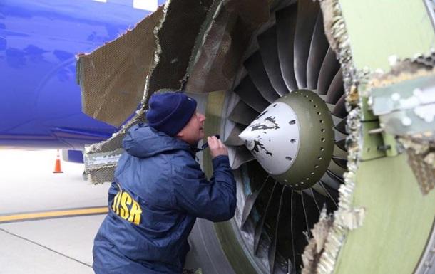 20 хвилин жаху. Унікальна аварія Боїнга-737