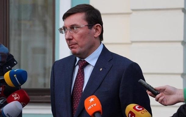 Луценко заявил об утечке данных из прокуратуры