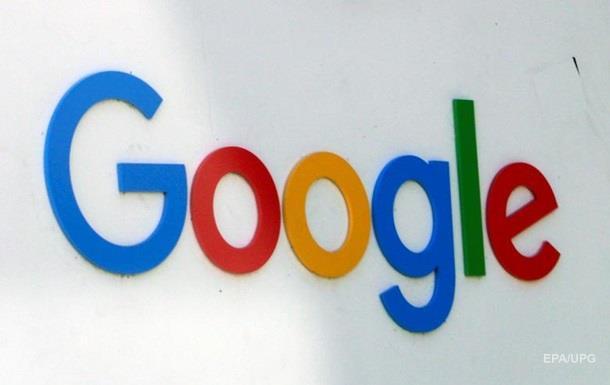 В России начали блокировать Google - СМИ