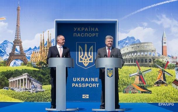 Порошенко пояснив зростання цінності паспорта України