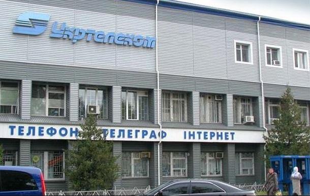 Вгосударстве Украина подорожает проводное радио