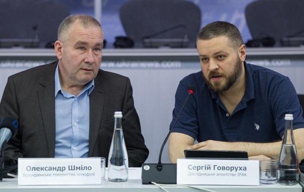 Гемофилия в Украине: 2569 человек, которые не должны были стать инвалидами