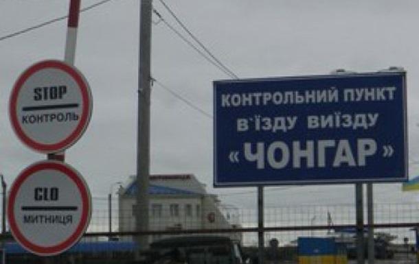 Украина задержала доверенное лицо Путина в Крыму