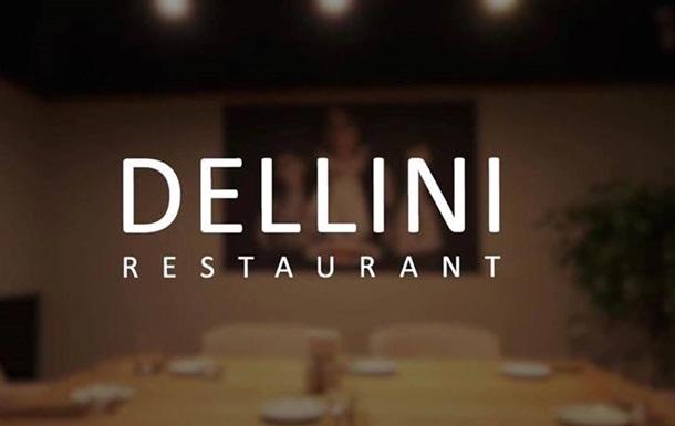 Dellini - новый европейский ресторан у озера на левом берегу