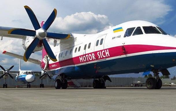 Стратегический завод «Мотор Сич» хотели развалить с помощью иностранцев
