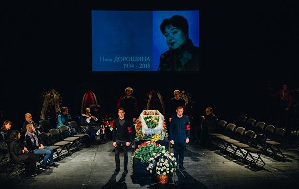 У Росії прощаються з актрисою Ніною Дорошиною