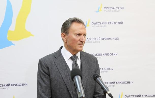 МОЗ усунуло ректора Одеського медуніверситету