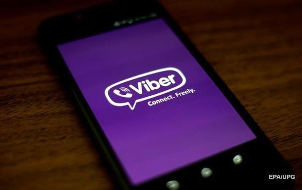 В Росії почалися проблеми з Viber