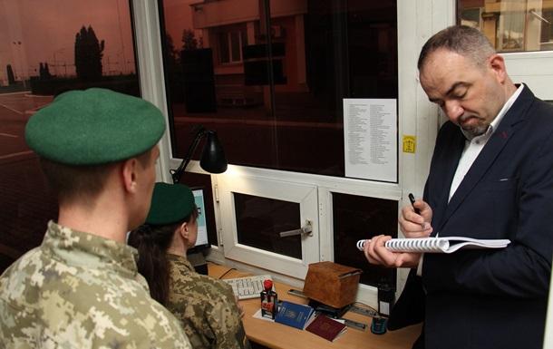 Украинские пункты пропуска прошли шенгенское оценивание