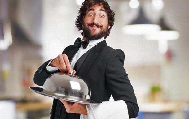 Не простой официант