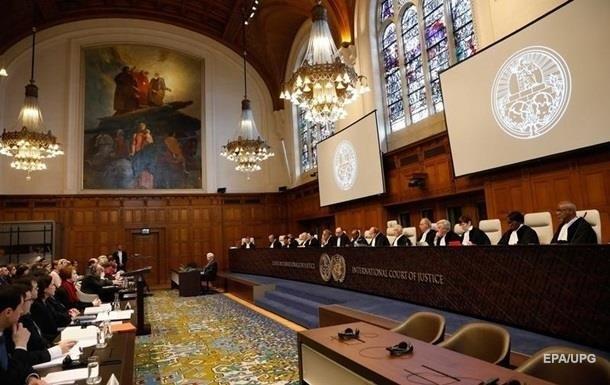 Украина просит суд ООН разъяснить решение о Меджлисе