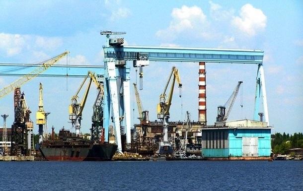 Николаевский судостроительный пустят с молотка