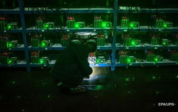 600 компьютеров для майнинга биткоинов арестовали в Китае