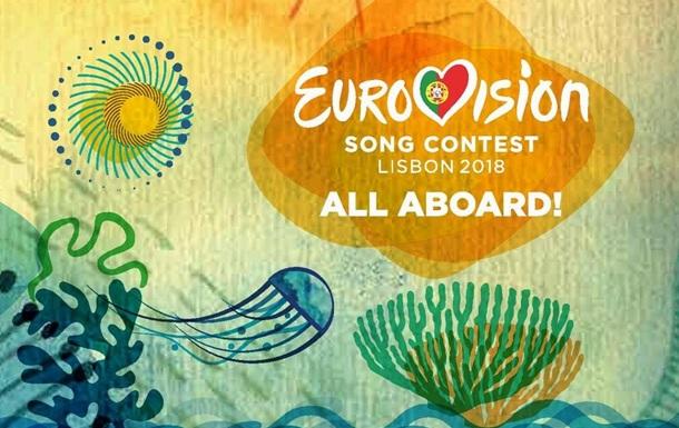 Євробачення-2018: учасники другого півфіналу