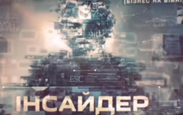 Сумасшедшие врачи и их душевнобольные жертвы. Психиатрия в Украине.