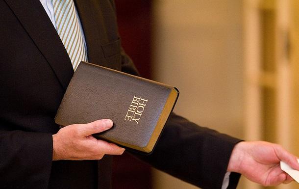 Американский GQ отнес Библию к переоцененным книгам