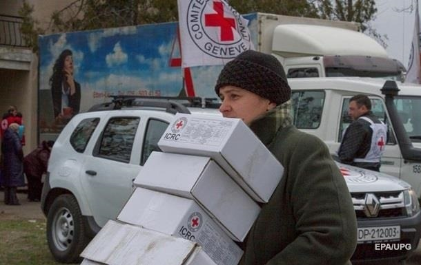 Червоний Хрест скерував 150 тонн гуманітарки в ДНР