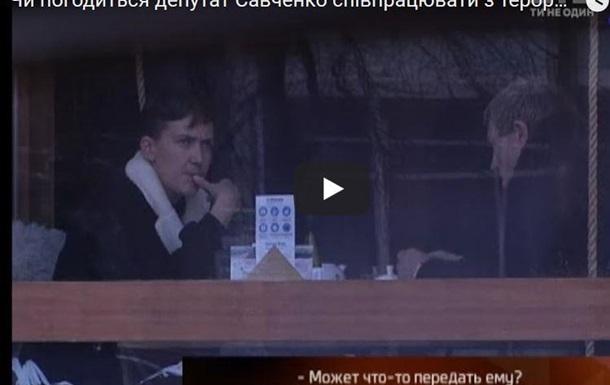 Савченко еще в 2016 году передавала приветы Саше Захарченко