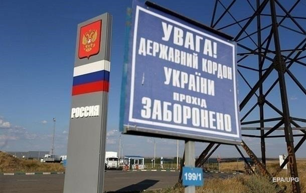 Порошенко підписав контроль щодо посилення охорони держкордону
