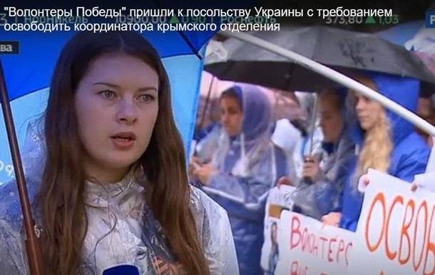 Под посольством Украины в РФ требуют освободить  доверенное лицо Путина