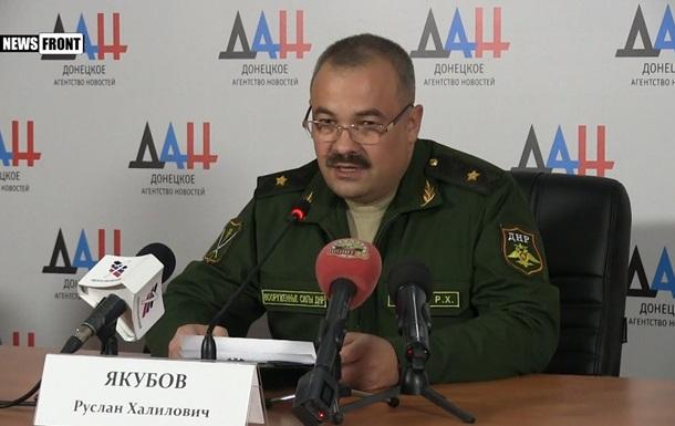 У ДНР заявили про знищення обстрілами шести будинків у Горлівці