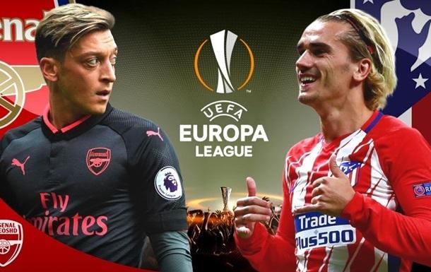 Арсенал - Атлетіко 1:1. Онлайн-трансляція матчу