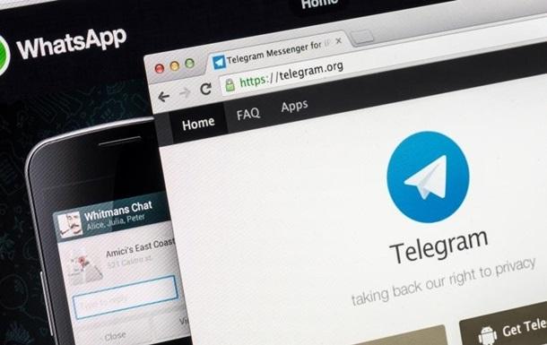 Потери российских компаний от блокировки Telegram могут составить $2 млрд