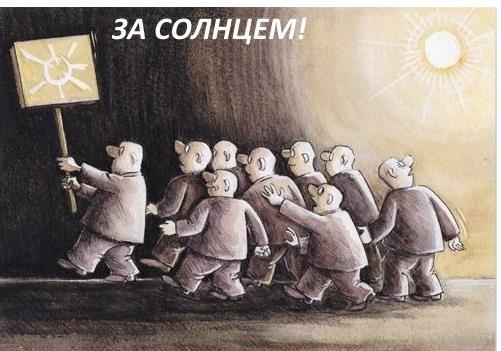 Да, в феврале 2014 года на Украине произошла революция... КАПИТАЛИСТИЧЕСКАЯ