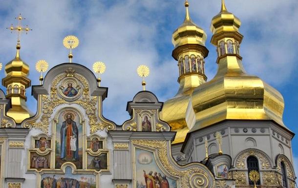 Україна хоче створити  кишенькову церкву  - МЗС РФ