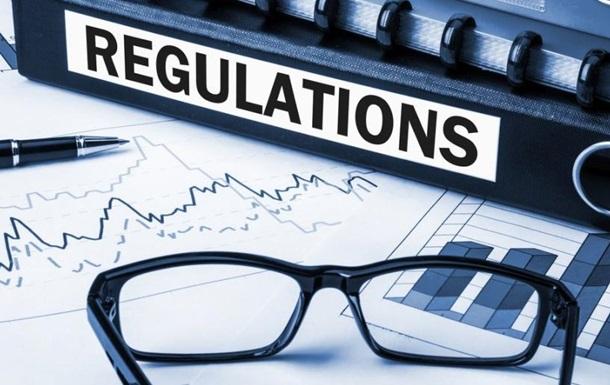 Регулирование криптовалют: плюсы и минусы
