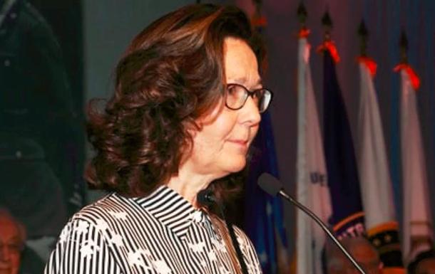 Джина Хаспел очолила ЦРУ