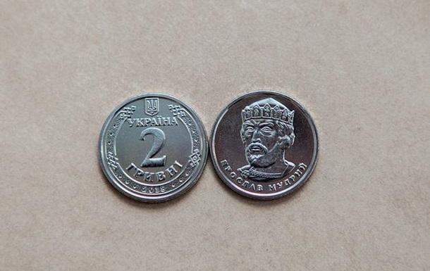 С сегодня в обороте появятся монеты одна и две гривны