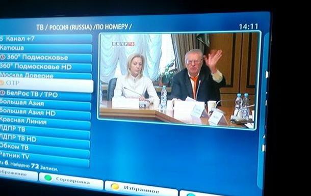 В Киеве заблокировали ретрансляцию российских каналов - СБУ