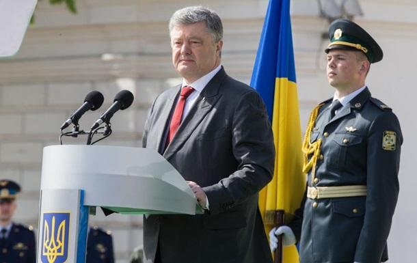В Україні перенесли День прикордонника