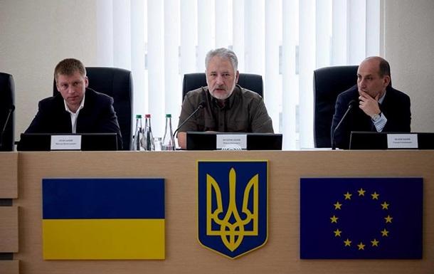 У Донецькій області створять бригаду тероборони