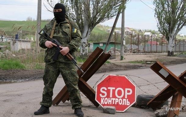 Завершение АТО: на Донбассе изменят режим доступа