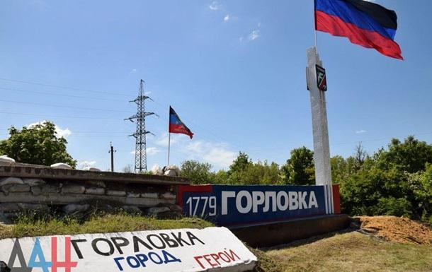 В ДНР заявили о задержании  пограничников  за коррупцию