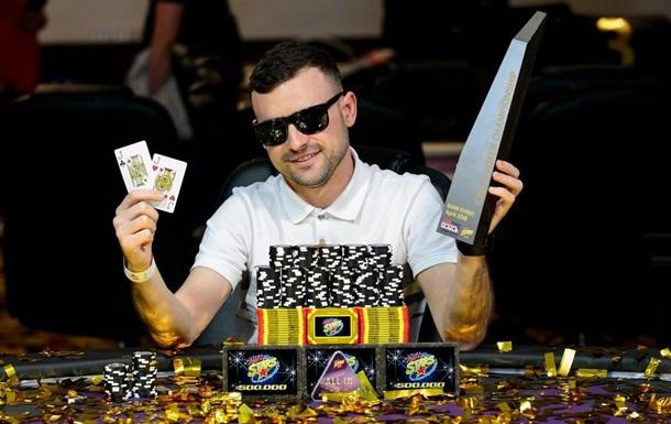 Украинский новичок стал победителем Главного события Чешского покерного чемпионата
