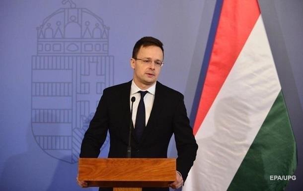 Угорщина закликала Київ припинити  фейкову пропаганду