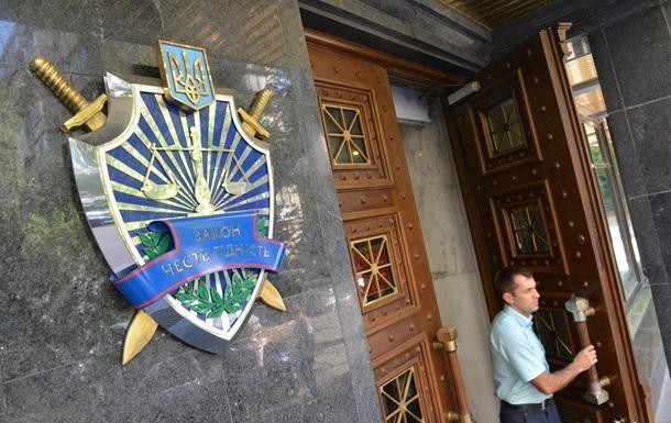 ГПУ підозрює помічника Холодницького у вимаганні $2 млн