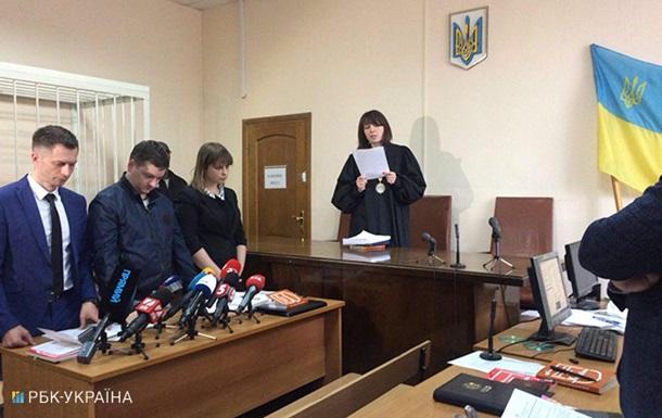 Затриманого на хабарі співробітника СБУ заарештували на два місяці
