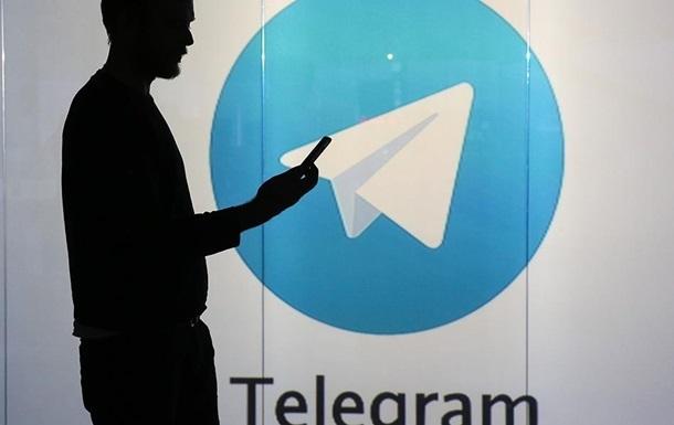 В РФ признали, что заблокировать Telegram нельзя